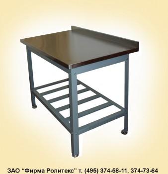 Столы нержавеющие для прачечных и химчисток с бортом (разборные)