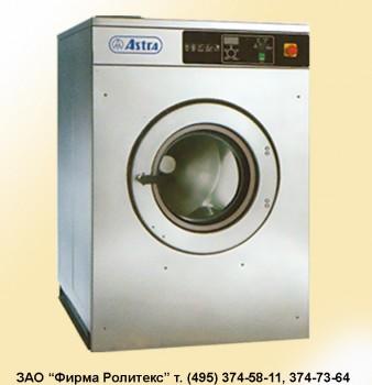 Стиральные машины ASTRA серия SM - частичный отжим